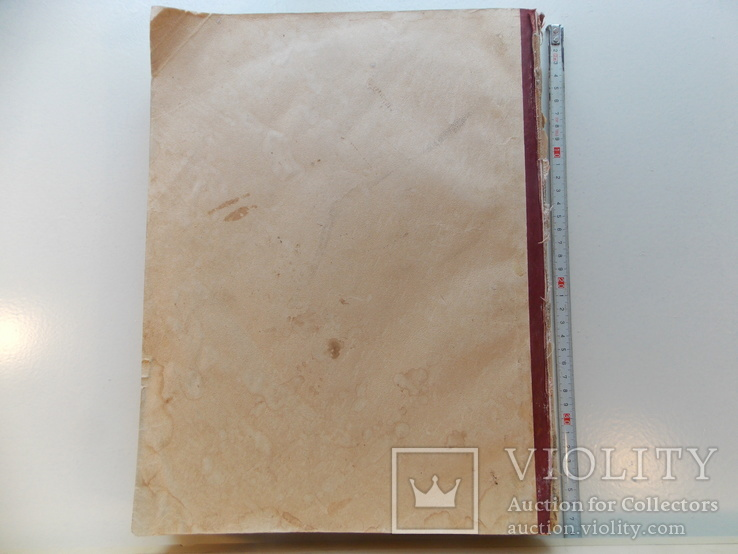 "Изд. 1947 г.      ""Атлас офицера""  276 стр., фото №3"