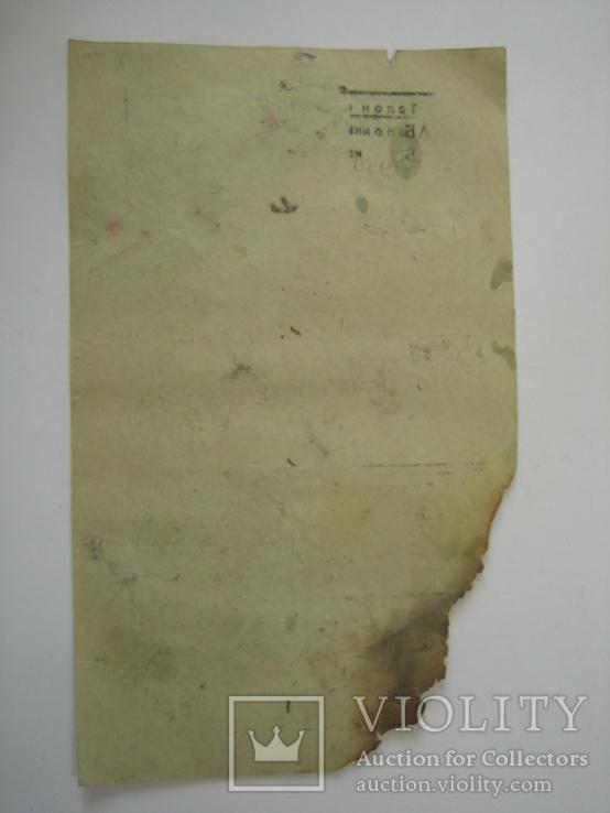 Билеты кинотеатра Жовтень г.Одессы, фото №6