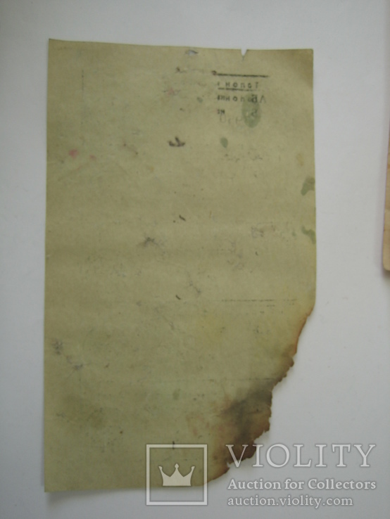 Билеты кинотеатра Жовтень г.Одессы, фото №7
