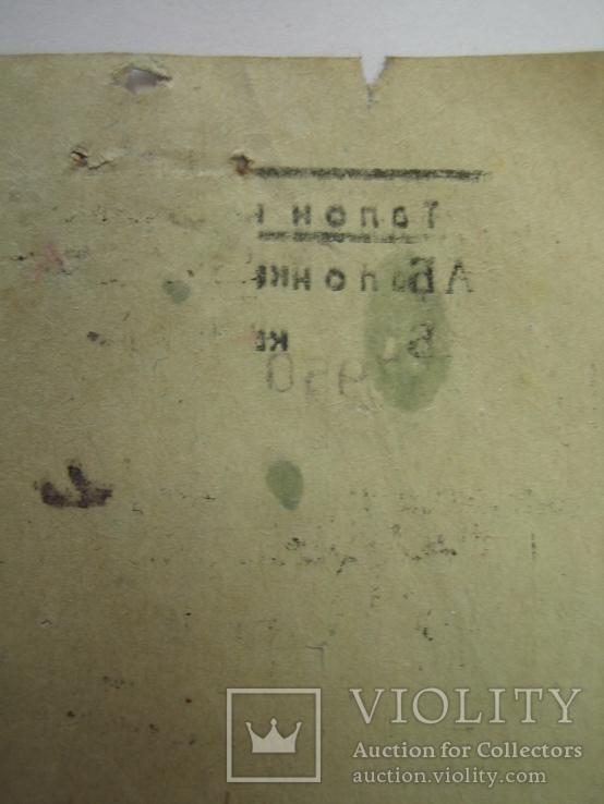 Билеты кинотеатра Жовтень г.Одессы, фото №8