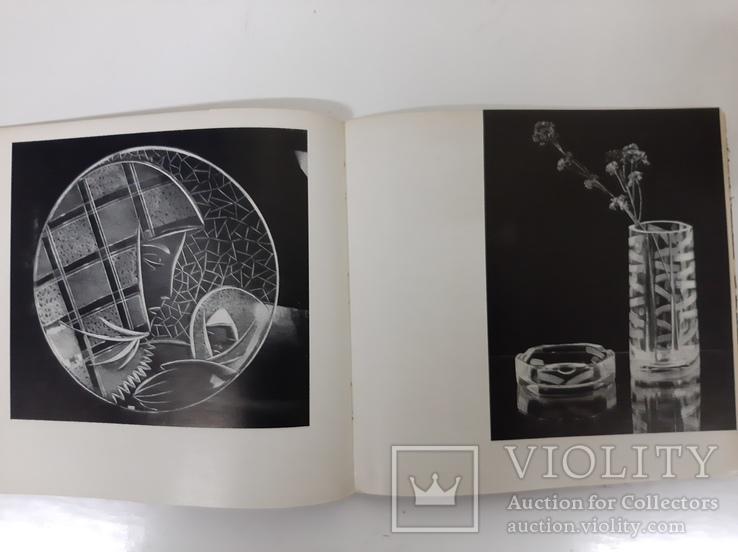 Художнє скло, 2 тыс.экз., фото №3
