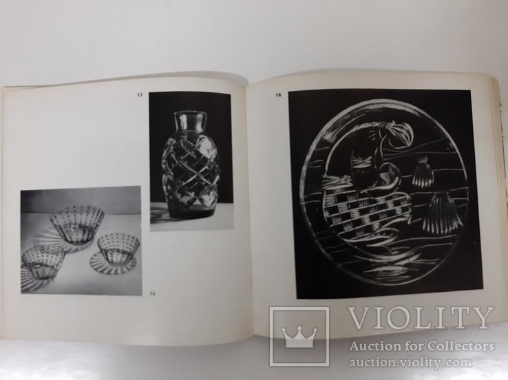 Художнє скло, 2 тыс.экз., фото №8