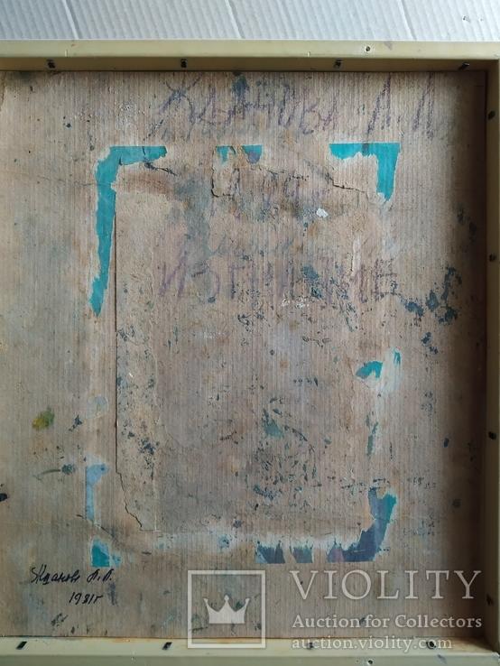 """""""Изгнание.."""" к.м. 44х38 см.,1982г.,Лариса Жданова, фото №5"""