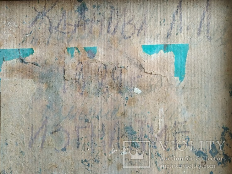 """""""Изгнание.."""" к.м. 44х38 см.,1982г.,Лариса Жданова, фото №6"""