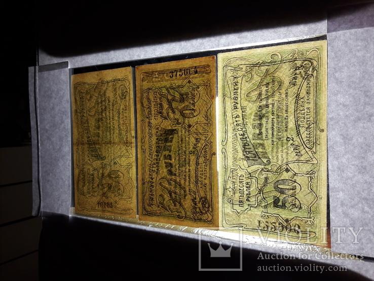 3 разновидности 50 руб. Елисаветграда 1920 г., фото №9