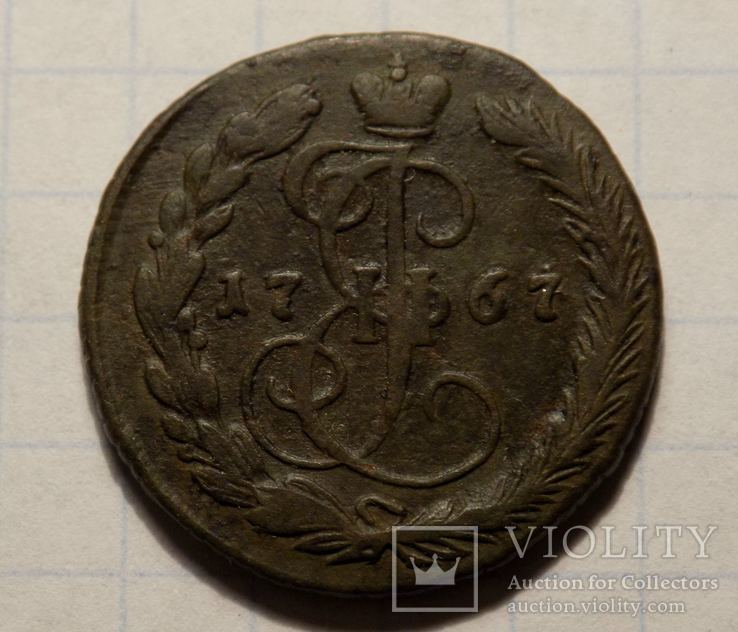 Денга 1767 год, фото №2