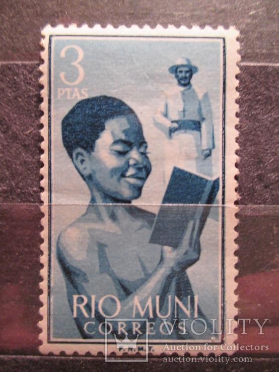 Рио-Муни Миссия 1960 года *