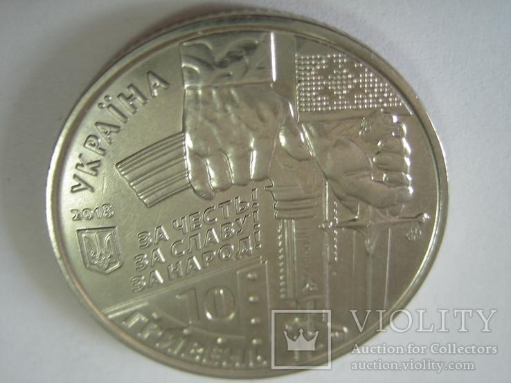 Украина 10 гривень 2018 года. Киборги., фото №4