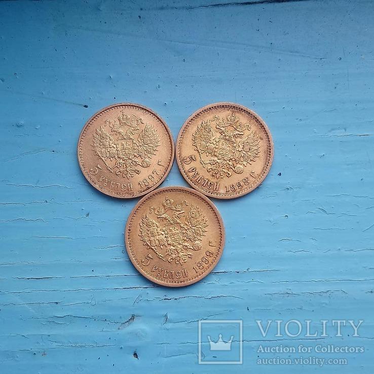 5 рублів 1897, 1898, 1899, фото №3