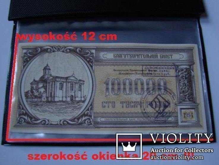 Альбом на банкноты XL MM-Schulz Польша, фото №3