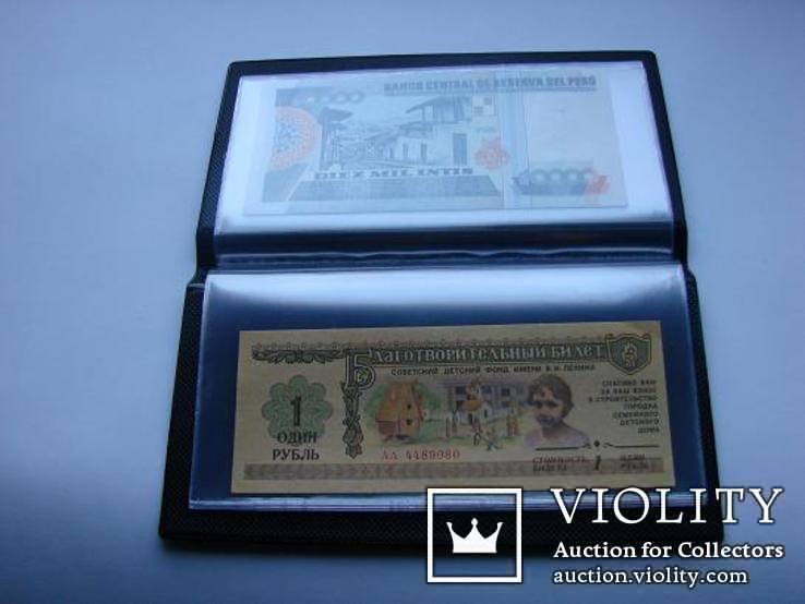 Альбом на банкноты L MM-Schulz Польша, фото №6