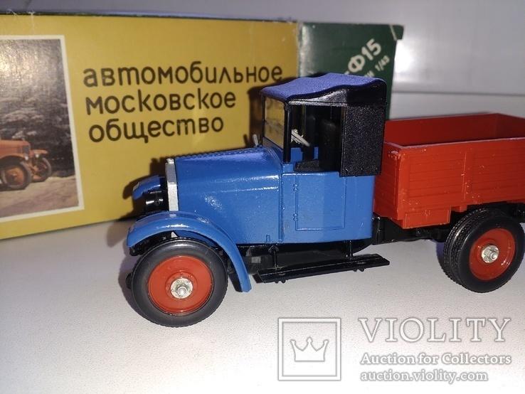 Модель АМО-Ф15, СССР, фото №4