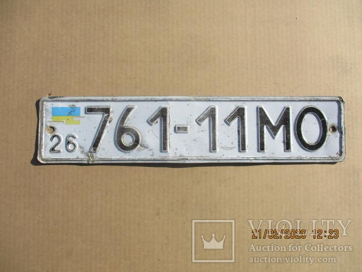 Номер на авто алюминий (172гр.), фото №2