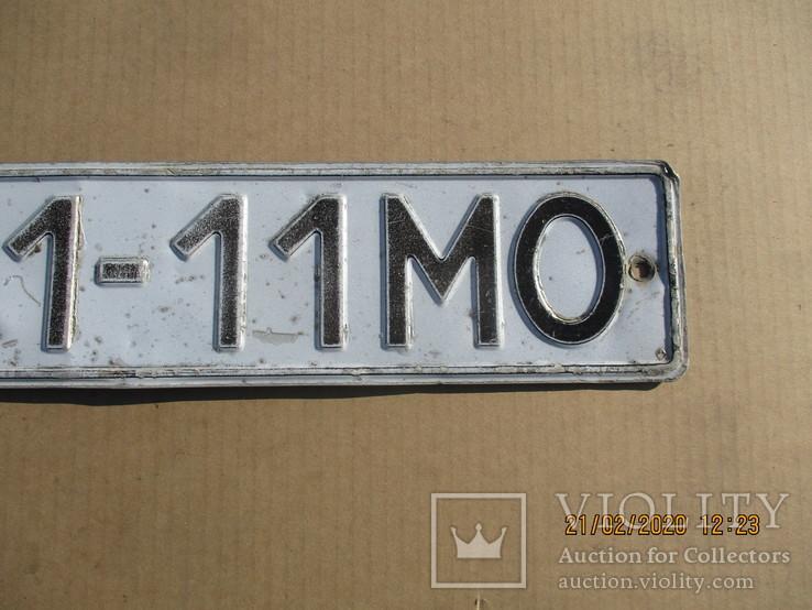 Номер на авто алюминий (172гр.), фото №4
