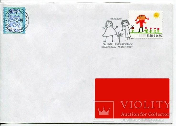 Прошедший почту конверт первого дня КПД Эстония дети детство