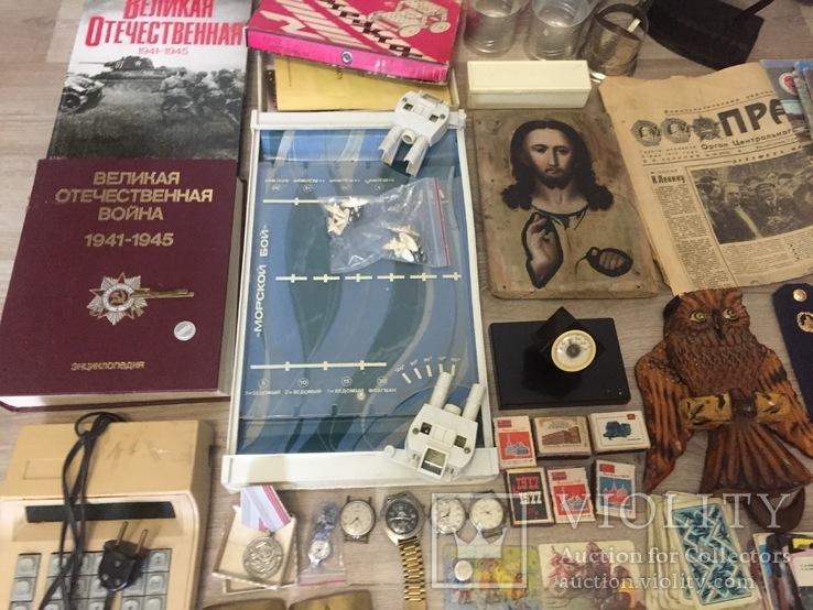 Разное №2 СССР, фото №7