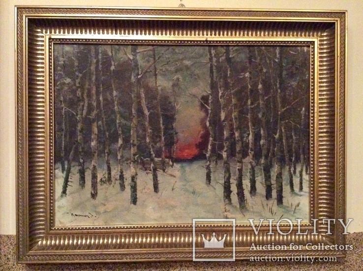 Зимний закат,подпись Kosmin I.