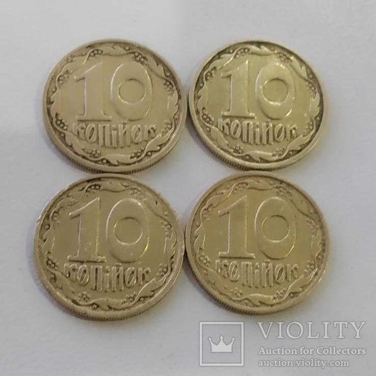 10 копеек 1992 (6 ягодные), фото №4