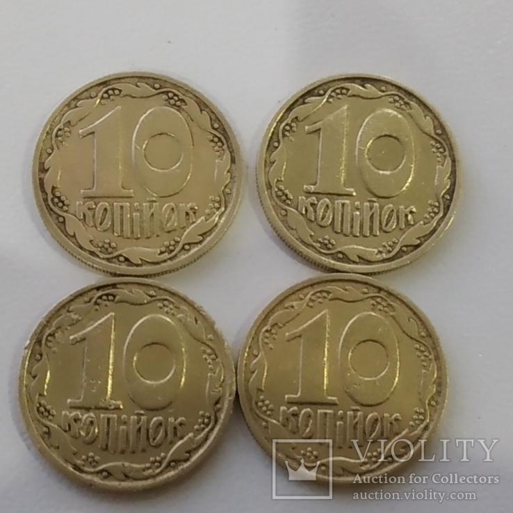 10 копеек 1992 (6 ягодные), фото №5