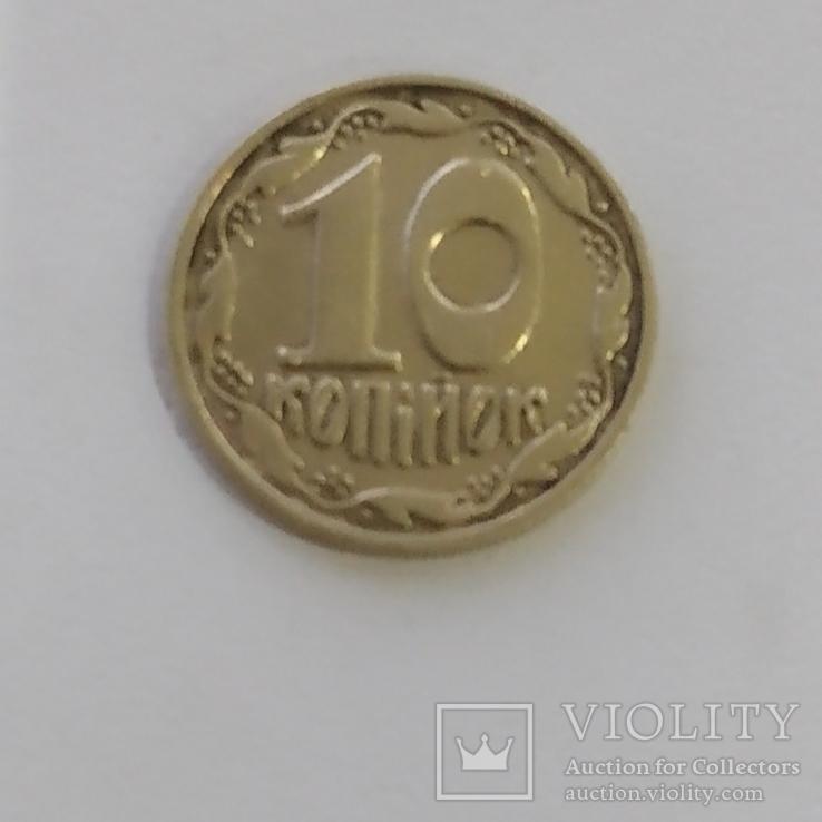 10 копеек 1992 (6 ягодные), фото №6