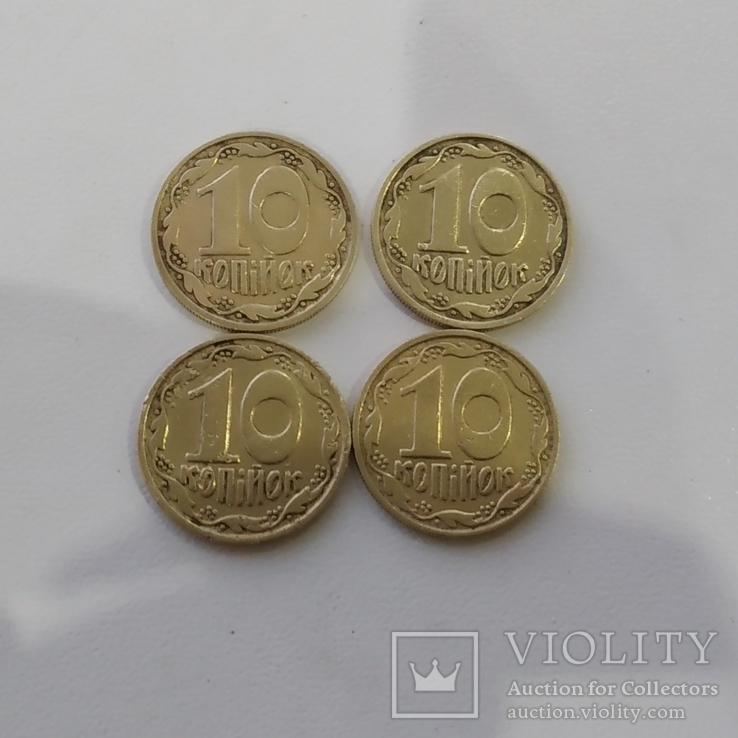 10 копеек 1992 (6 ягодные), фото №11