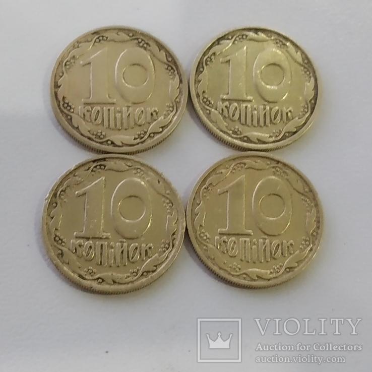 10 копеек 1992 (6 ягодные), фото №2