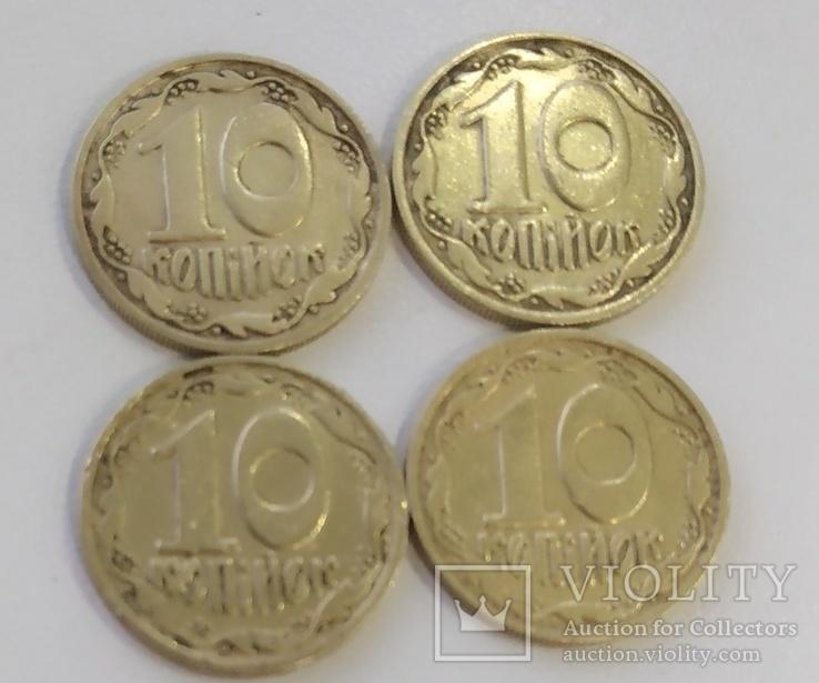 10 копеек 1992 (6 ягодные), фото №12