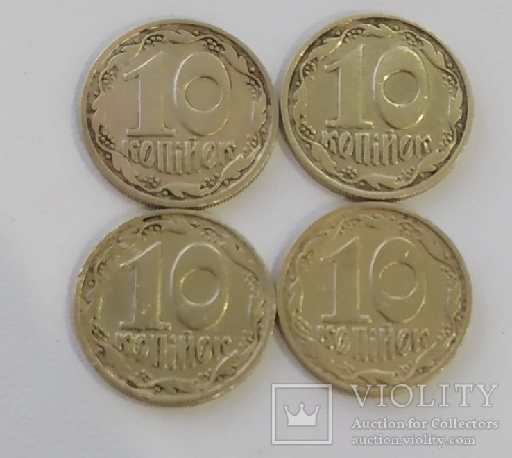 10 копеек 1992 (6 ягодные), фото №13