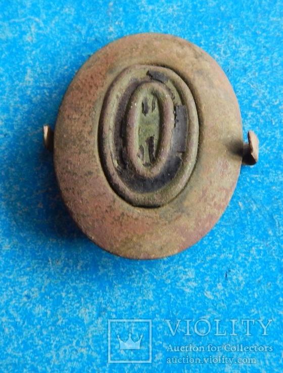 Кокарда РИА, фото №2