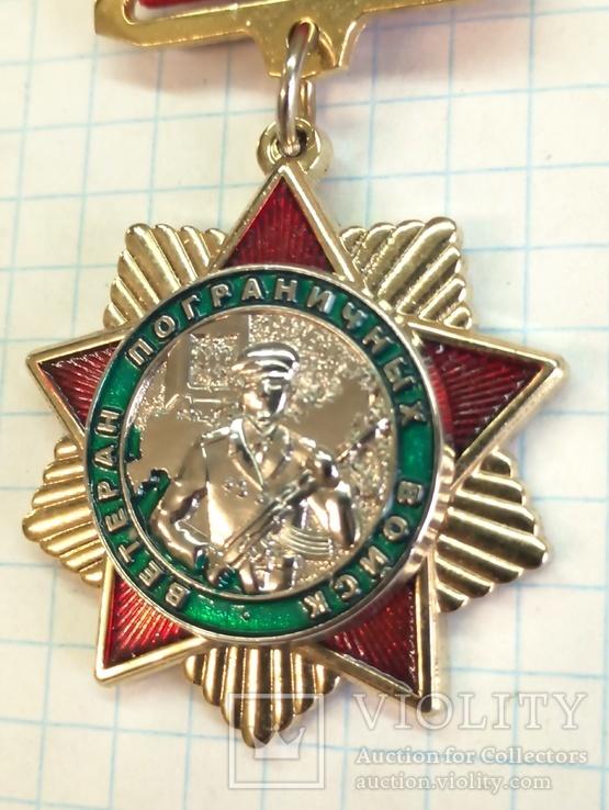 Ветеран пограничных войск, фото №3