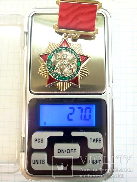 Ветеран пограничных войск, фото №8