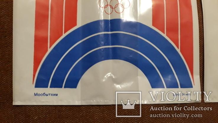 Два пакета, олимпиада 80 + бонус, не пользованные, фото №3