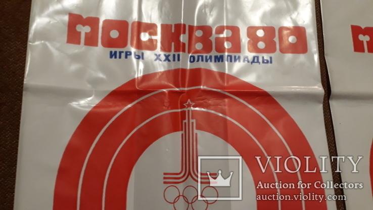 Два пакета, олимпиада 80 + бонус, не пользованные, фото №5