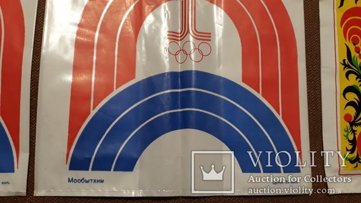 Два пакета, олимпиада 80 + бонус, не пользованные, фото №7