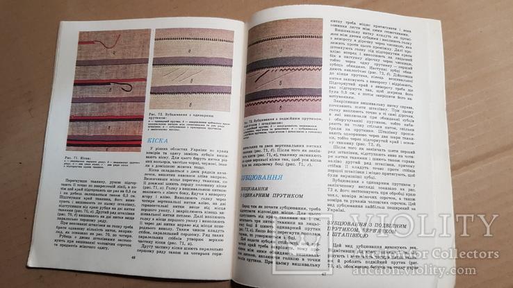 Ручная вышивка. 1982, фото №9