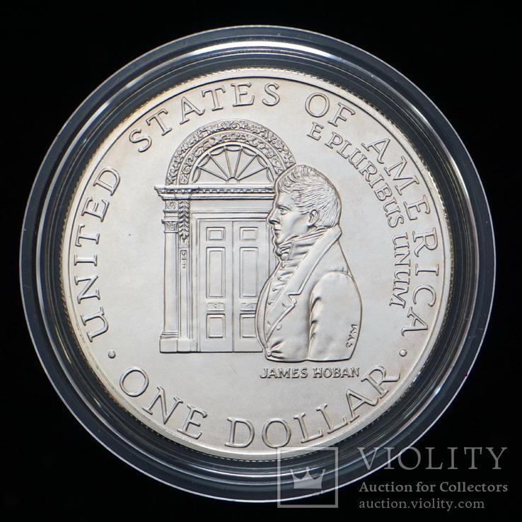 1 Доллар 1992 Белый Дом (Серебро 0.900, 26.73г), США, фото №2