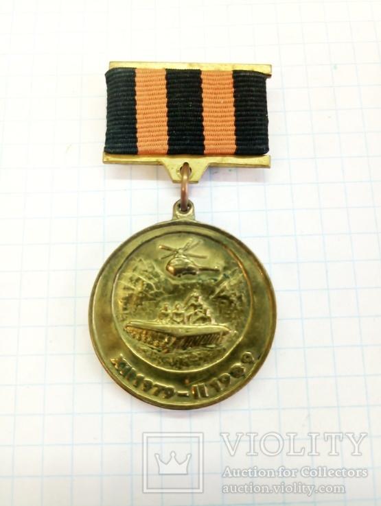 Ветеран. Афганистан 1979-1989. За віру та мужність, фото №2