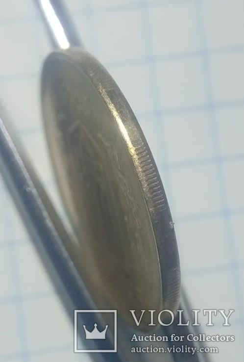 50коп.Здвиг штампа, вне гуртильного кольца., фото №5