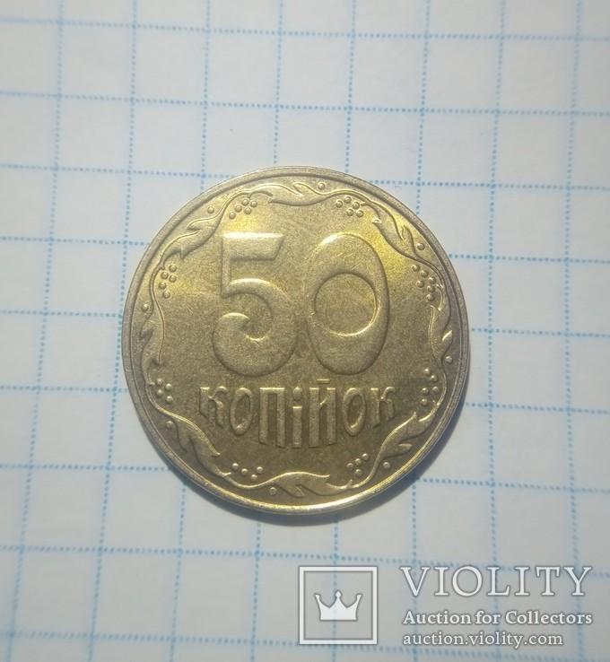 50коп.Здвиг штампа, вне гуртильного кольца., фото №10