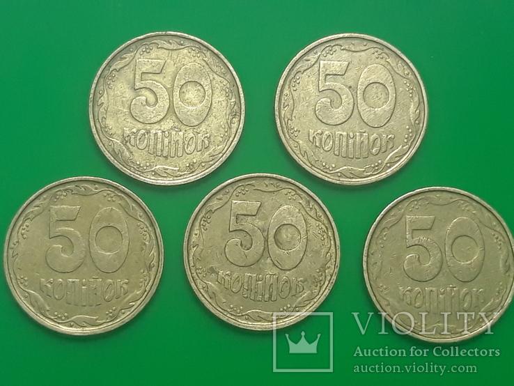 50 копеек 1992 5 штук Трапеция, фото №2