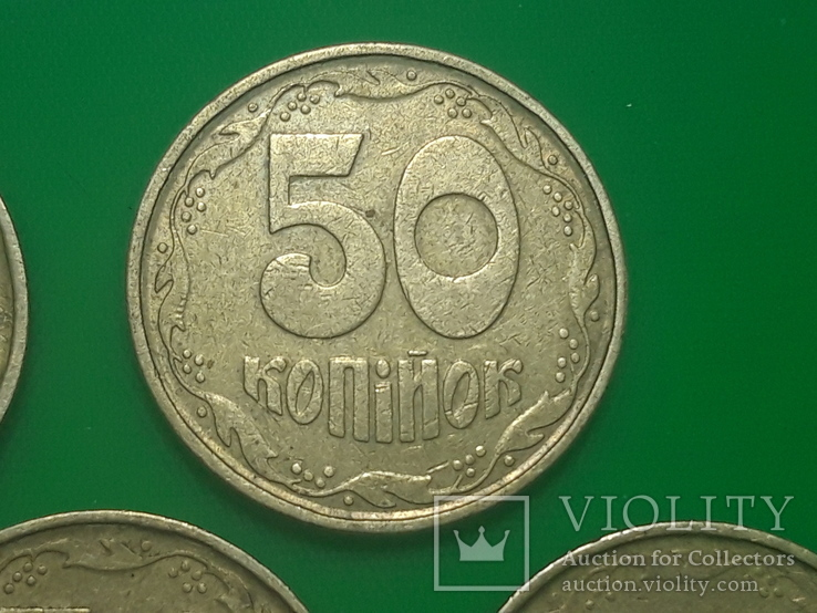50 копеек 1992 5 штук Трапеция, фото №3