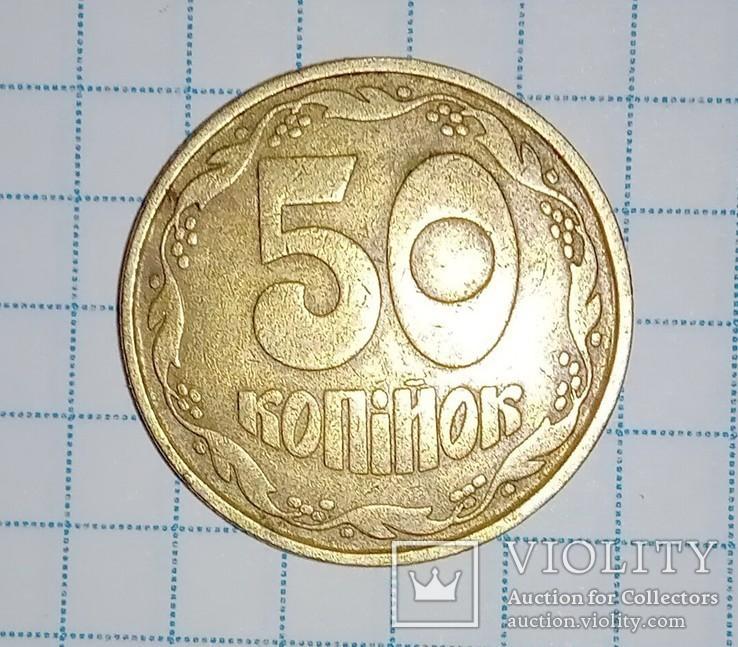 50коп.Оливки, фото №7