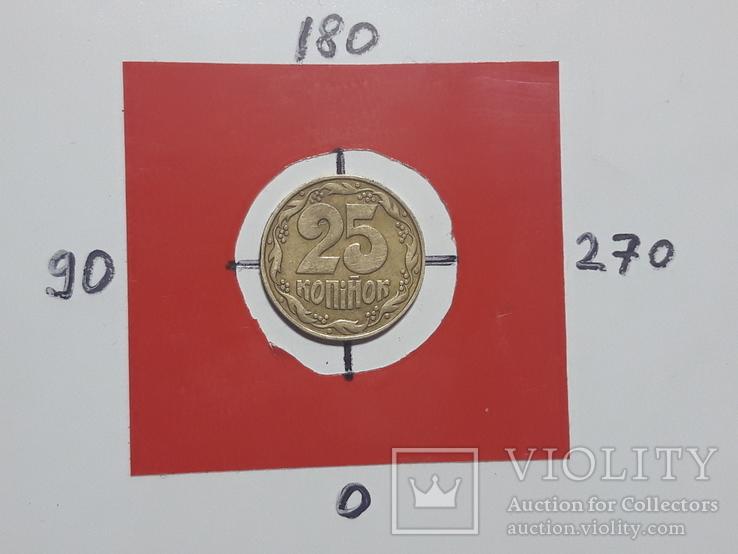 25 копеек 1992 брак поворот 180°, фото №2
