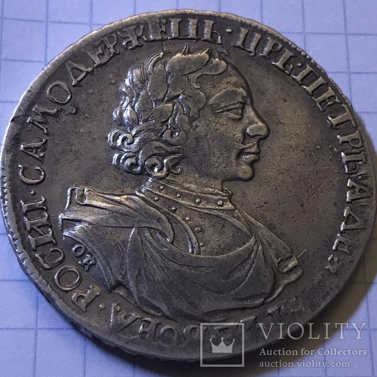 1 рубль 1719 OK-L Петра I, фото №4