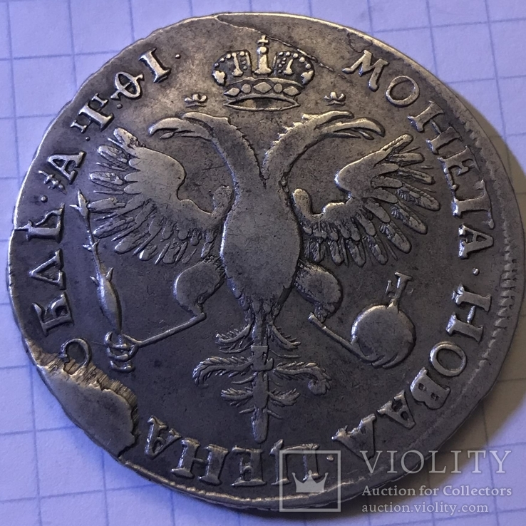 1 рубль 1719 OK-L Петра I, фото №7