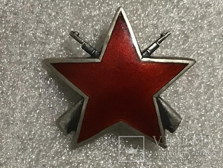 Югославия орден партизанской звезди 3 степени (серебро), фото №2