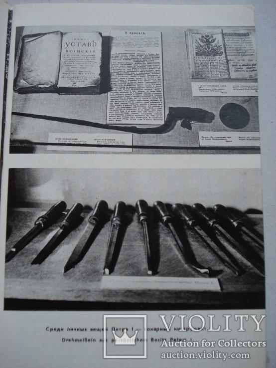 Полтавской битвы музей., фото №5