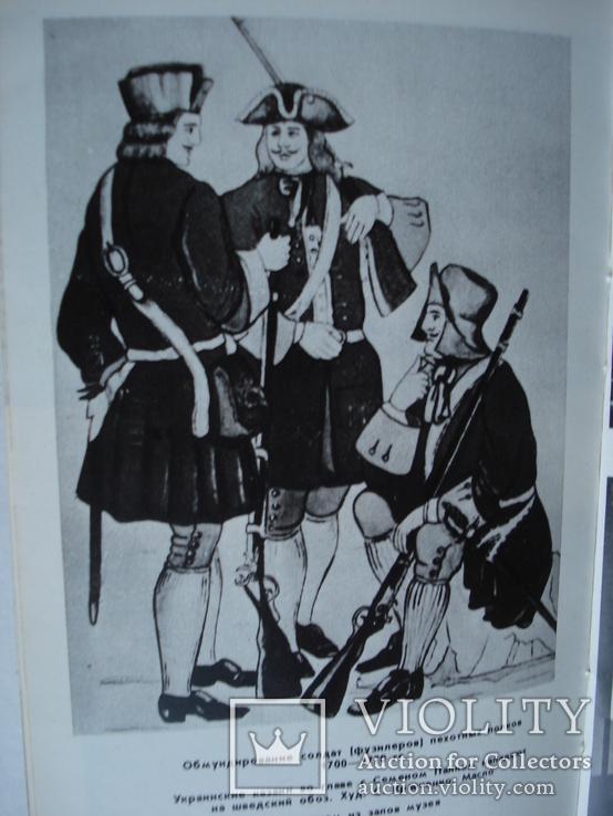 Полтавской битвы музей., фото №6