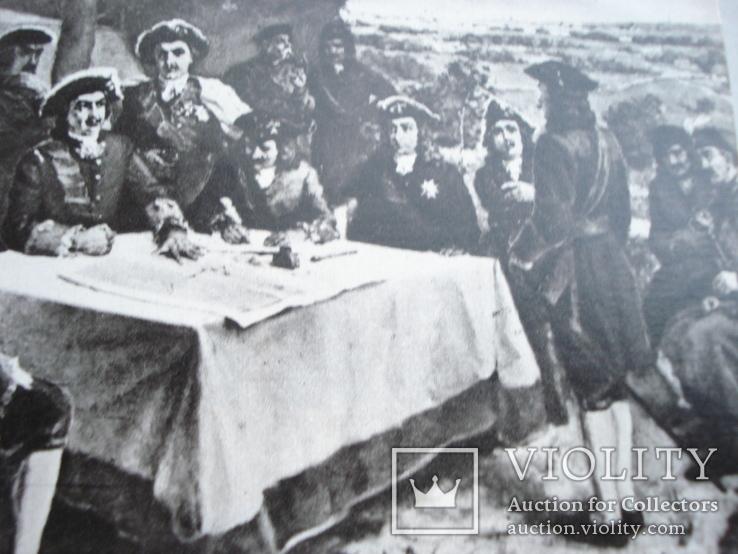 Полтавской битвы музей., фото №7