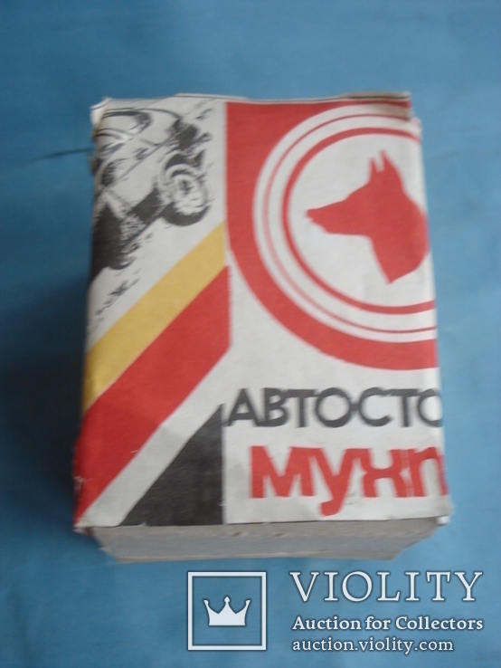 """Автомобильное сторожевое устройство """"Мухтар""""., фото №3"""
